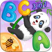 3 in 1 學英文 ABC 字母表 追踪 字母 家庭 学校 勉強 孩子