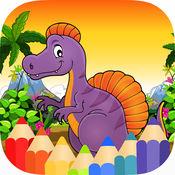 恐龙游戏着色涂料书