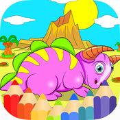 恐龙星球着色书页儿童和成人 1