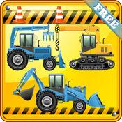 挖掘机游戏的孩子和幼儿 : 发现推土机的世界 ! 游戏挖掘机