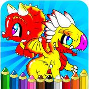 恐龙龙着色书籍 - 绘图绘画游戏的孩子