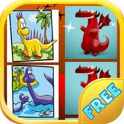 恐龙记忆游戏 - 迪诺卡存储