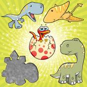 为幼儿和孩子们的恐龙拼图:发现的恐龙世界!教育游戏的谜题!为孩子们的游戏
