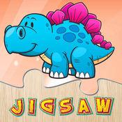 恐龙益智游戏免费 - 恐龙拼图为孩子和幼儿学龄前学习游戏