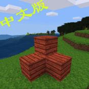 盒子世界--联机联网沙盒中文版