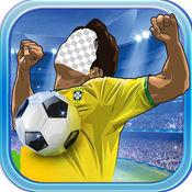 著名足球Player.s面部紧肤 - 面貌搅拌机结合你的脸前传奇球员