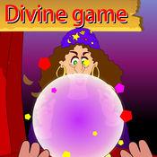 DivineGame占卜游戏