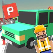 块状停车场模拟器3D