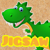 恐龙园 恐龙拼图 拼图