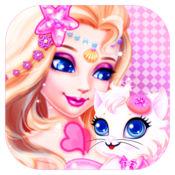 皇家公主宠物-好玩的女生游戏大全