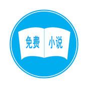 ′免费小说′ 1