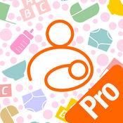 宝宝生活记录专业版 (喂奶、换尿布、..