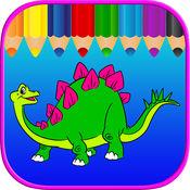 恐龙免费儿童着色书 - 词汇游戏