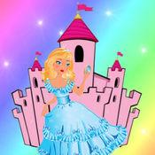 着色书:公主! - 游戏的女孩公主 - 着色