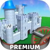 城堡和王国冲突争斗 - 临