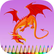 龙着色书儿童:学习色彩和画龙,怪物和更多 1
