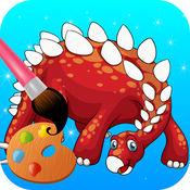 恐龙 彩页 -  绘画为孩子免费游戏 著色遊戲 1