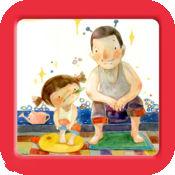 爸爸的小情人:一位父亲对女儿的爱 1