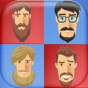 胡须和胡子 – 理发店标贴和面部换 1
