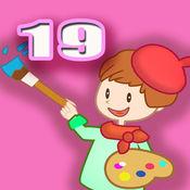 天才小画家 19 -...