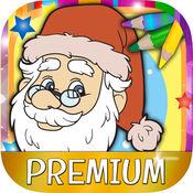 着色书圣诞节漆魔术 - 最好的圣诞绘制的圣诞季节 - 高级