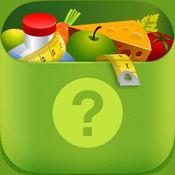 营养问答软件: 600多个关于健康生活的事实,误区和减肥小贴士