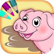 儿童画画涂色卡通动漫人物  农场– 3到8岁宝宝早教育儿软