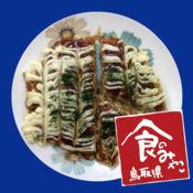 鸟取县—日本美食之都,