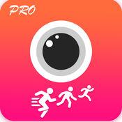 动态相机Pro-慢动作定格,记录运动轨迹 1.2