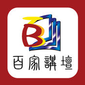 《百家讲坛》红版 2.5.7