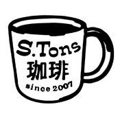 S.Tons 珈琲(エストンズ コーヒー) 2.0.4