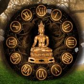 佛教闹钟 1