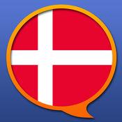 丹麦语 - 多种语言 字典