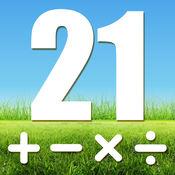 21点-史上最难数学消除计算