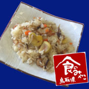 """鸟取县——日本食品之都,""""大山糯米饭"""" 1.0.3"""
