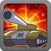 坦克大战 - 街头霸王 免费 1.1