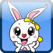疯狂兔子 1