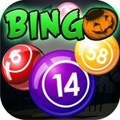 Bingo Haunt - 真正的拉斯维加斯赔率和巨大的困境具有多个