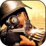 最好的美国狙击手 - 瞄准射击杀死敌兵