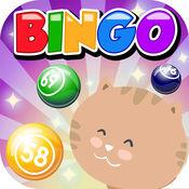 Bingo Pussycat - 高奖金财务资助终极财富随着多涂抹 1.0.
