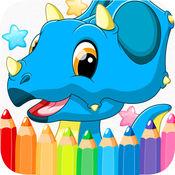 着色书 3-恐龙的颜色对小孩的恐龙 1