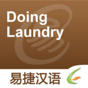 Doing Laundry  1.0.0