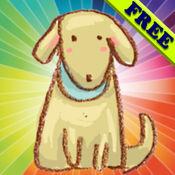 幼儿:狗和小狗着色页! - 着色书应用程序,为孩子们的孩子 - 孩