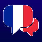 DuoSpeak - 法语:交互式对话 - 学习讲一门语言 - 适用于旅游和讲流利口语的音频短语和词汇课程