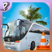 海滩巴士停车场:开车在夏季招待会