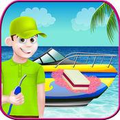 小船洗沙龙 & 设计 — — 汽车维修及清洗