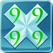 乘法九九表方块消消乐 1