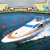 船停泊Simulator-游轮帆船比赛