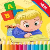 点到点信字母图画书为孩子学前教育游戏