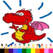 龙着色书 - 绘图页面和绘画教育教学技能比赛对于儿童幼儿